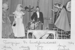 1964-toneel- huwelijkscandidaat-01-met namen