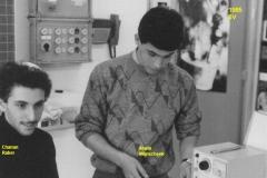 1984-1985-6V-natk-Arwin&Chanan