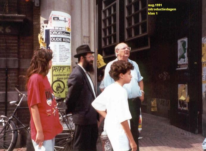 1991-1992-1-intro-09