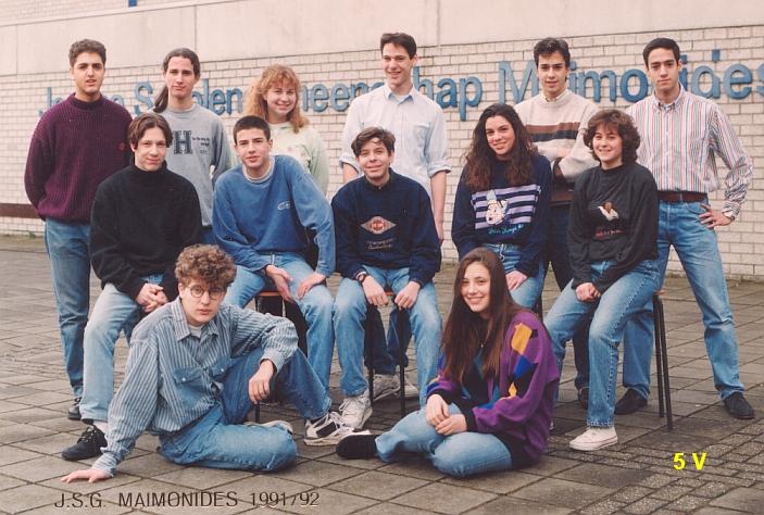 1991-1992-5V