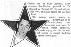 1994-1995-Biedermann-Gideon