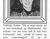 1994-1995-Biedermann-Nathalie